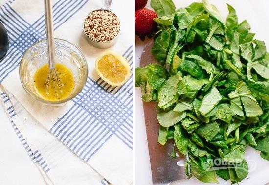 1. Первым делом промойте киноа, откиньте на дуршлаг. Соедините в сотейнике с водой, доведите до кипения и посолите по вкусу. Варите минут 15 до готовности. Шпинат промойте и просушите. Для приготовления заправки соедините оливковое масло, цедру и сок лимона, горчицу, мед и щепотку перца.