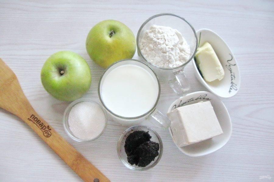 Подготовьте ингредиенты для приготовления рулета с маком и яблоками.