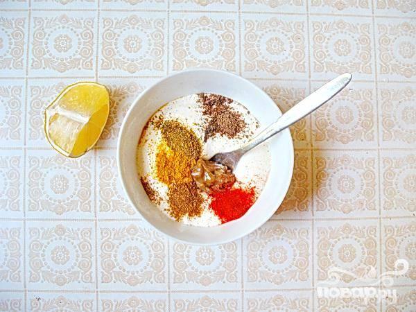 2.Подготавливаем соус: добавляем в сметану сок лимона, горчицу и специи. Все хорошо перемешиваем. Вливаем сюда немного вина (сухое белое), и вновь перемешиваем.