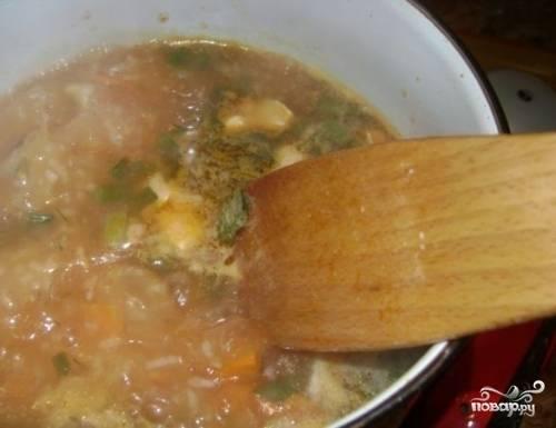 Поварить суп 10 минут.