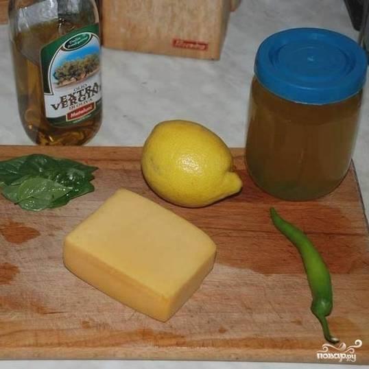 Набор ингредиентов, как видите, небогатый - для того, чтобы замариновать сыр, ничего особенного не требуется. Однако важно не упустить из виду ни один ингредиент - их и так мало, и если что-то убрать - будет ощутимо другой вкус :)
