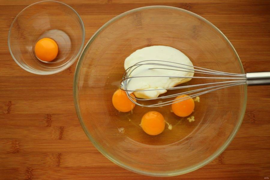 В другой емкости смешайте 3 яйца и один белок с кефиром.