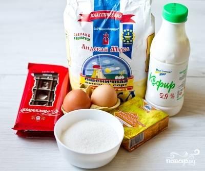 1.Берем все необходимые продукты для приготовления.