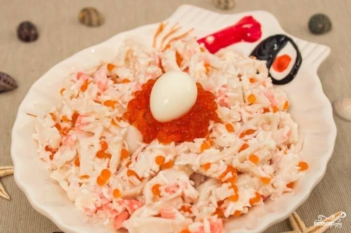 Выложите блюдо в салатницу, украсьте по центру икрой, а сверху положите перепелиное яйцо. Таким образом у нас получилось такое своеобразное гнездышко. Приятного аппетита!
