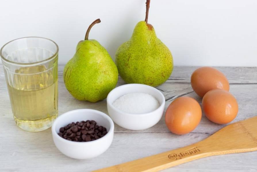 Подготовьте все ингредиенты, включая муку, разрыхлитель теста, ванилин и соль.
