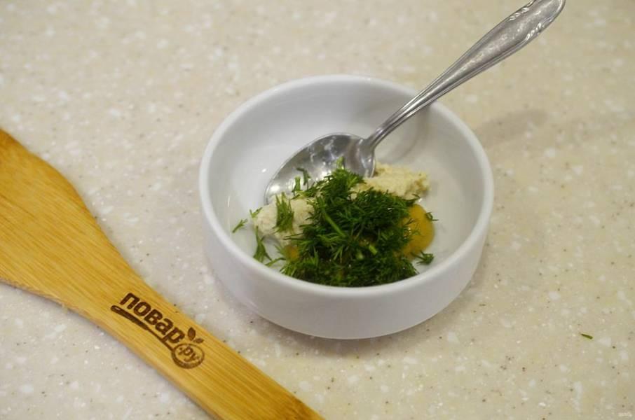 1. В мисочке смешайте хрен, горчицу, нарезанный чеснок, укроп и тимьян.