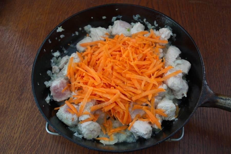 Добавьте морковь в сковороду и перемешайте.