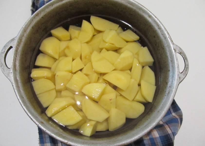 1. Картошку моем, чистим, режем кусочками и отправляем вариться в подсоленной воде, как обычно.