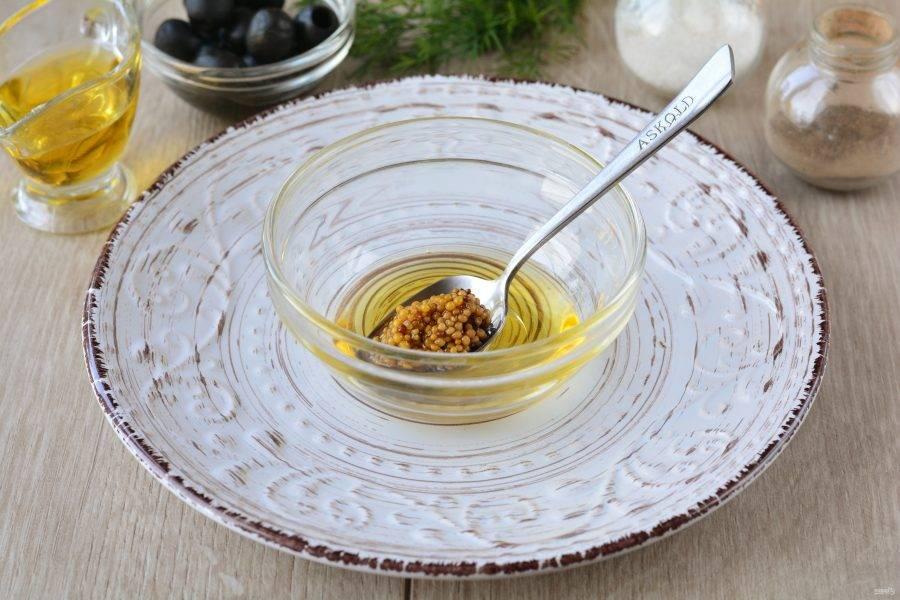 Приготовьте соус. Смешайте ароматное масло с зерновой горчицей, поперчите по вкусу.