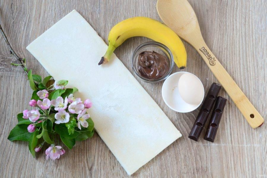 Подготовьте все необходимые ингредиенты. Слоеное тесто можно использовать как дрожжевое, так и бездрожжевое. В любом случае его необходимо заранее вынуть из морозилки, чтобы оно успело разморозиться, тогда его легче будет раскатывать.