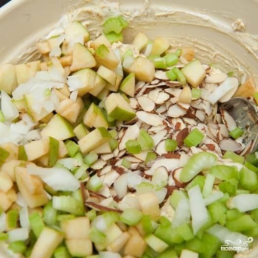 5. Добавьте в салат нарезанные яблоко, лук и сельдерей, а также миндаль. Перемешайте. Если надо, добавьте майонез и сметану.
