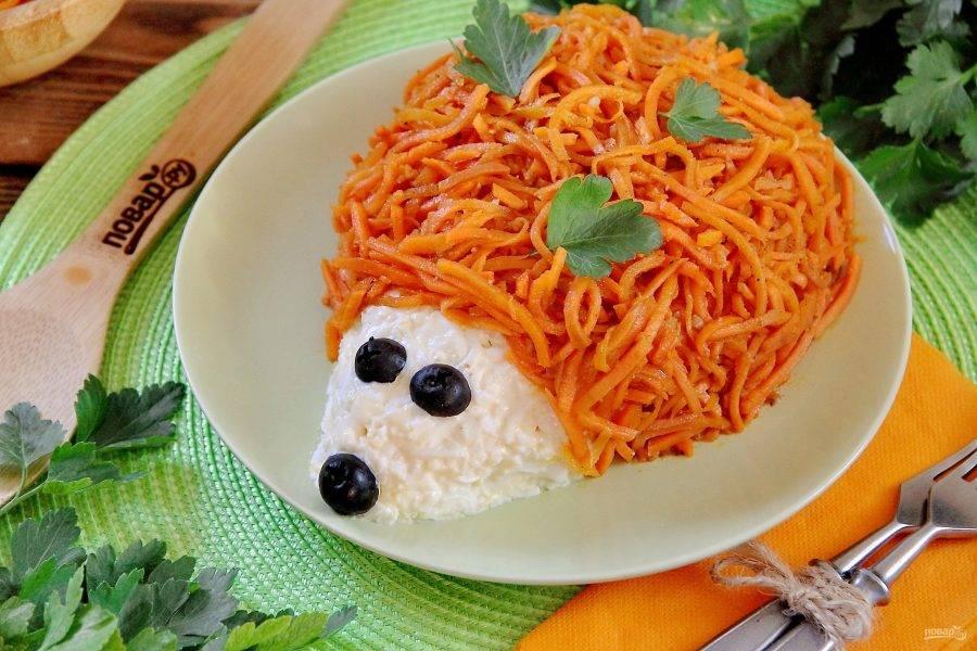 """Салат """"Ежик"""" с корейской морковкой готов. Приятного аппетита!"""
