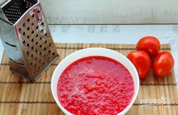 Вымойте помидоры, обдайте их кипятком. Затем снимите с них кожицу. После этого натрите томаты на терке или же измельчите их при помощи блендера в пюре.