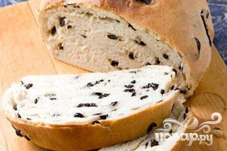 Хлеб с маслинами