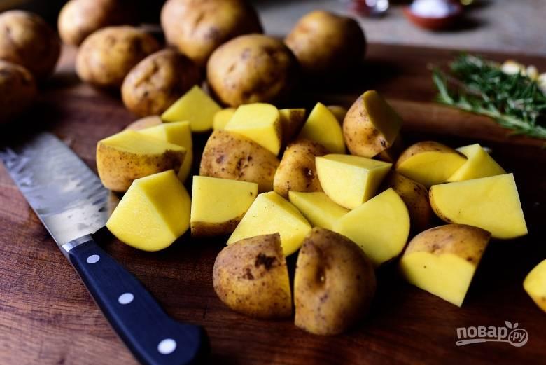1. Нарежьте картофель на кусочки.