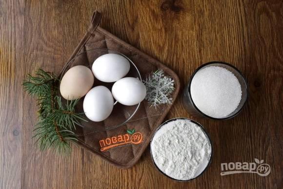 Подготовьте необходимые продукты для бисквита. Муку просейте. Духовку включите на 180 °С.