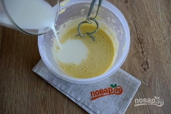 Добавьте немного молока (примерно 100 мл), перемешайте. И, продолжая мешать, влейте оставшееся тонкой струйкой.