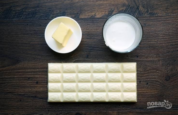 Подготовьте необходимые ингредиенты. Масло должно быть комнатной температуры.
