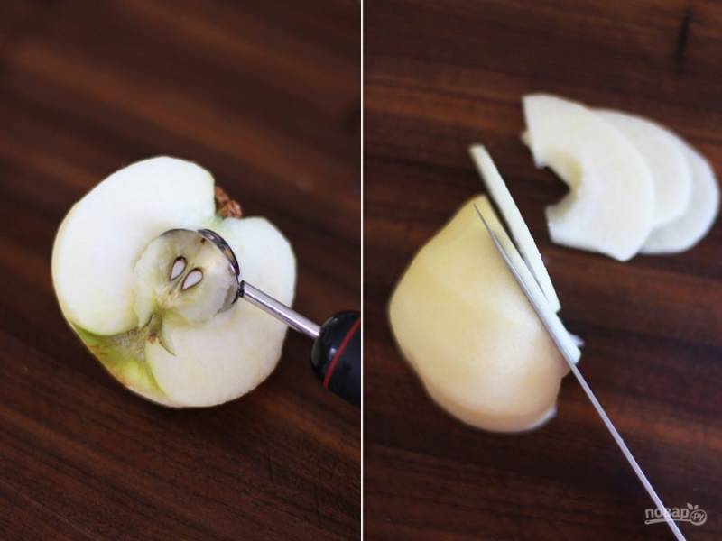2.Удалите аккуратно сердцевину, а также хвостики. Срежьте кожуру. Нарежьте каждую половинку тонкими кусочками.