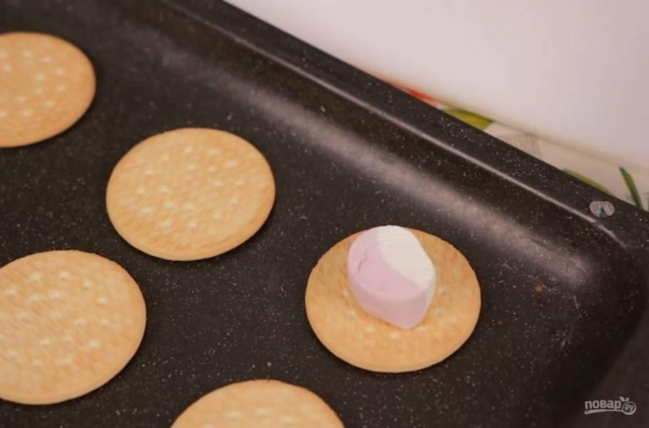 1. Выложите печенье на сухой противень и подготовьте маршмеллоу.