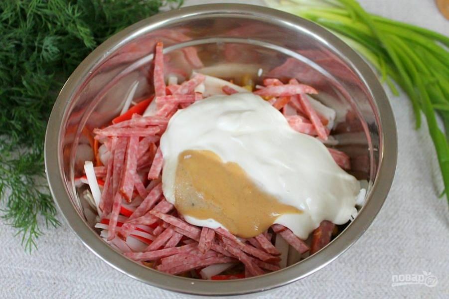 Для заправки используем сметану и горчицу. Соль добавляем по вкусу.