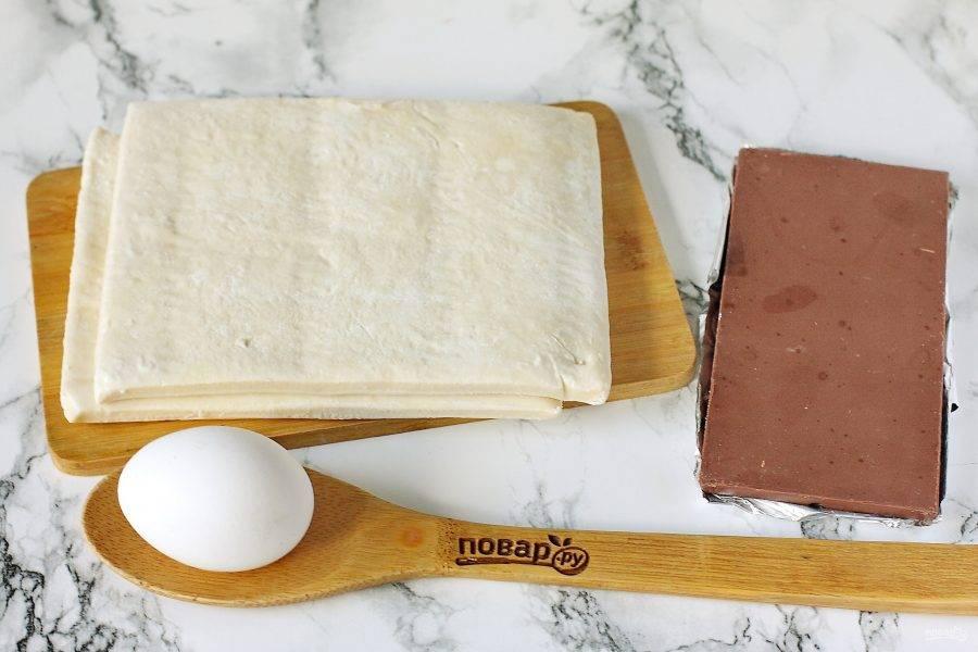 Подготовьте все ингредиенты. Тесто достаньте заранее и разморозьте при комнатной температуре.