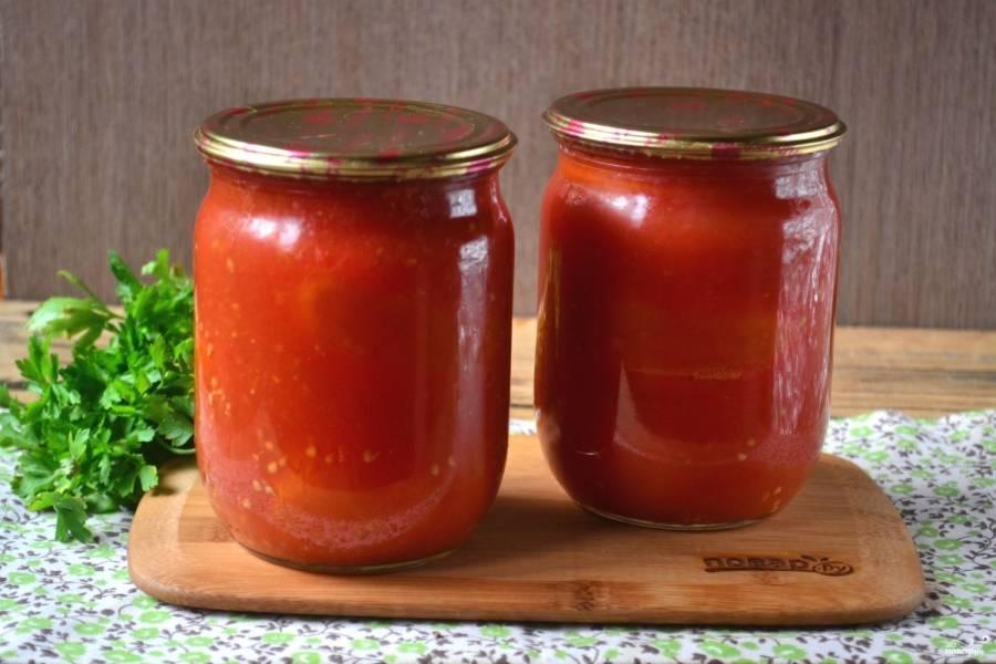 Помидоры в томатном соке на зиму готовы. Они будут прекрасно храниться всю зиму (и даже не одну).