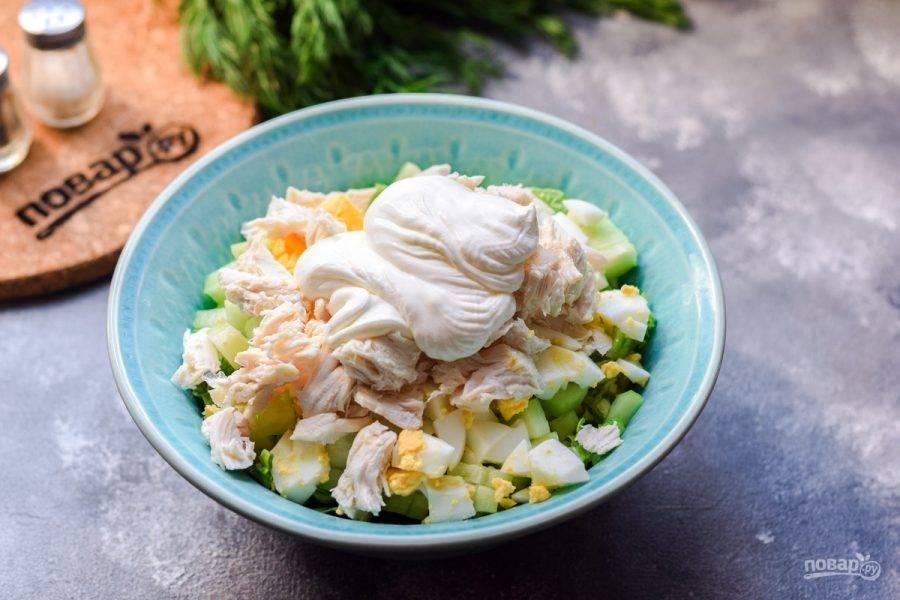 Заправьте салат сметаной, солью и перцем, перемешайте и подавайте к столу.