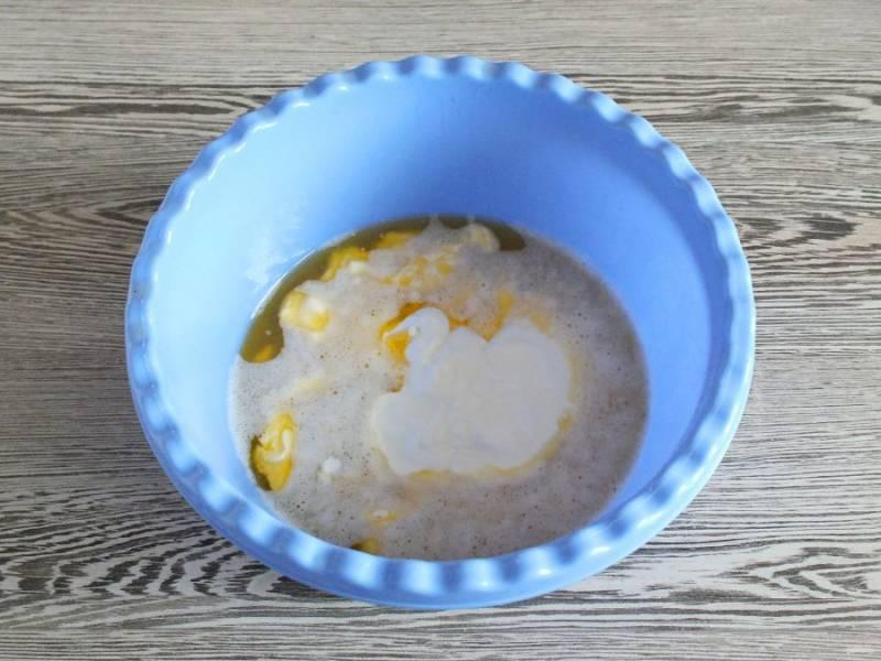 Добавьте к растопленному маслу сахар, яйцо и сметану. Перемешайте.