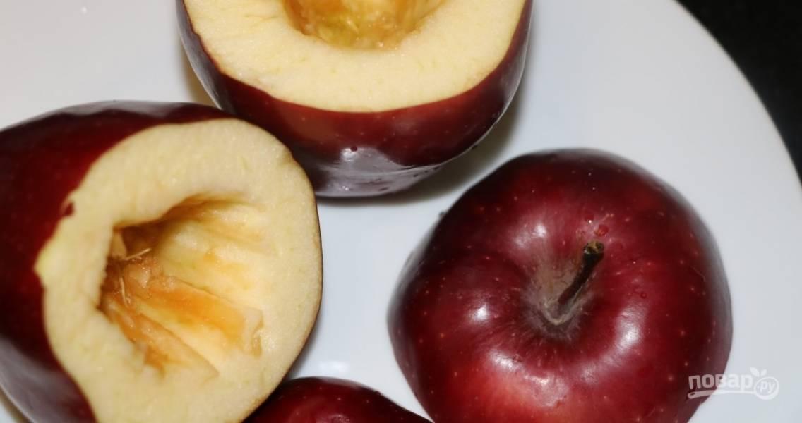 1. Промойте яблоки под проточной водой, удалите сердцевину с помощю ножа или ложки.