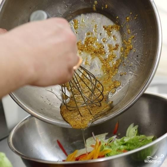 Заправляем салат приготовленным нами соусом.