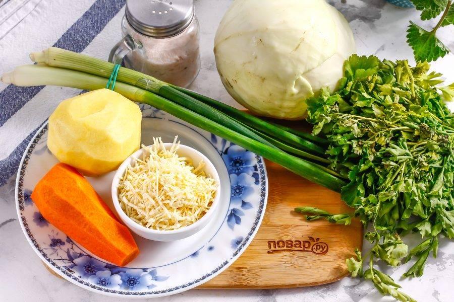 Подготовьте указанные ингредиенты. Сорт сыра выбирайте по своему вкусу, главное — он должен быть легкоплавким. Идеальный вариант — плавленный сыр.