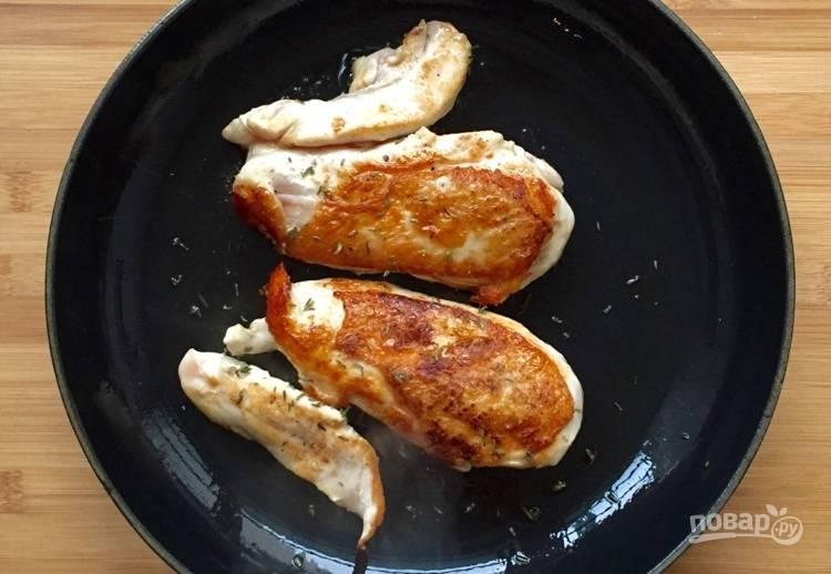 1.Вымойте куриное филе, натрите его солью и перцем. Разогрейте сковороду с оливковым маслом, выложите филе и обжаривайте его с двух сторон до золотистой корочки.