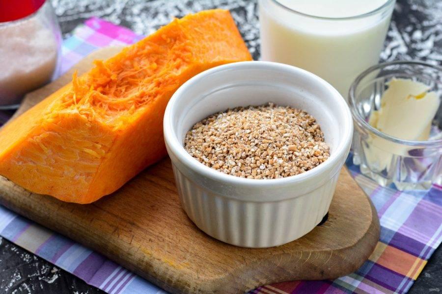 Подготовьте ингредиенты по списку для приготовления пшеничной каши с тыквой.