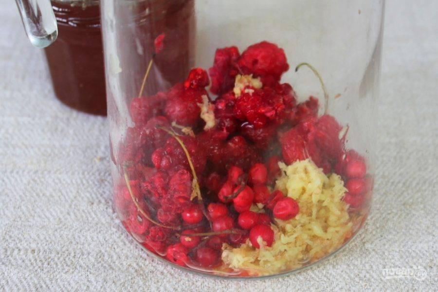 В кувшин кладем тертый имбирь, ягоды лимонника и малину.