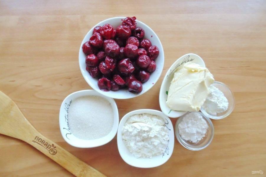 Подготовьте ингредиенты для приготовления американского пирога с вишней.