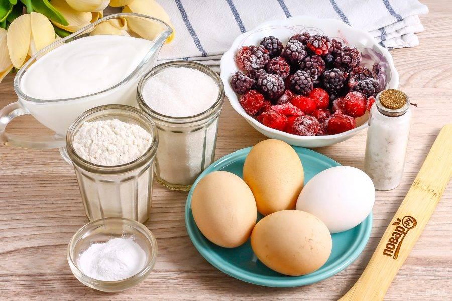 Подготовьте указанные ингредиенты. Сметану можно использовать любой жирности, ягоды — любые.