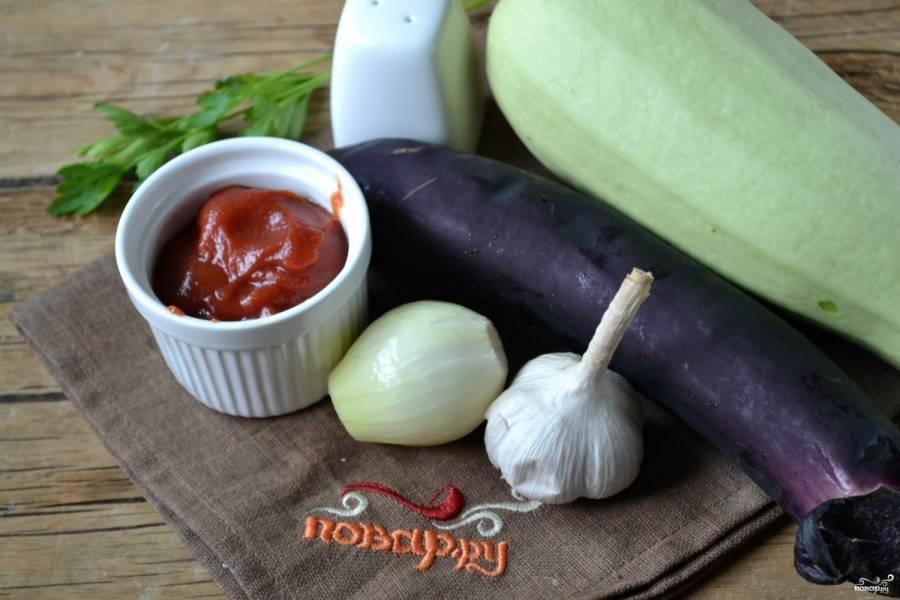 Подготовьте необходимые ингредиенты. Все овощи хорошо вымойте.