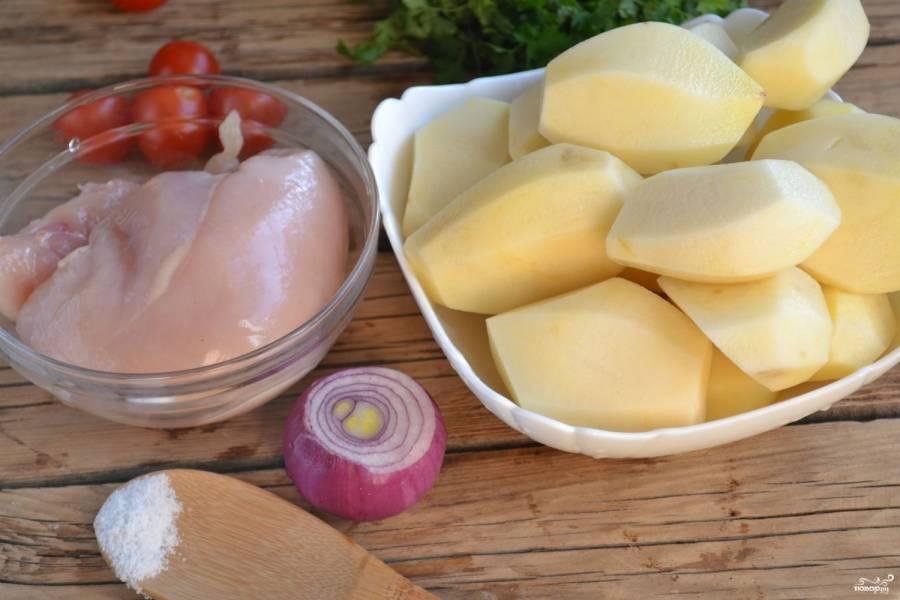 Подготовьте все ингредиенты. Картофель промойте и очистите от кожуры.