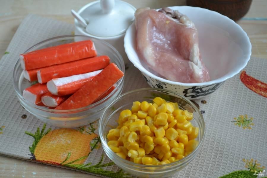 Подготовьте все необходимые ингредиенты. Куриное филе отварите до готовности в слегка подсоленной воде и остудите.