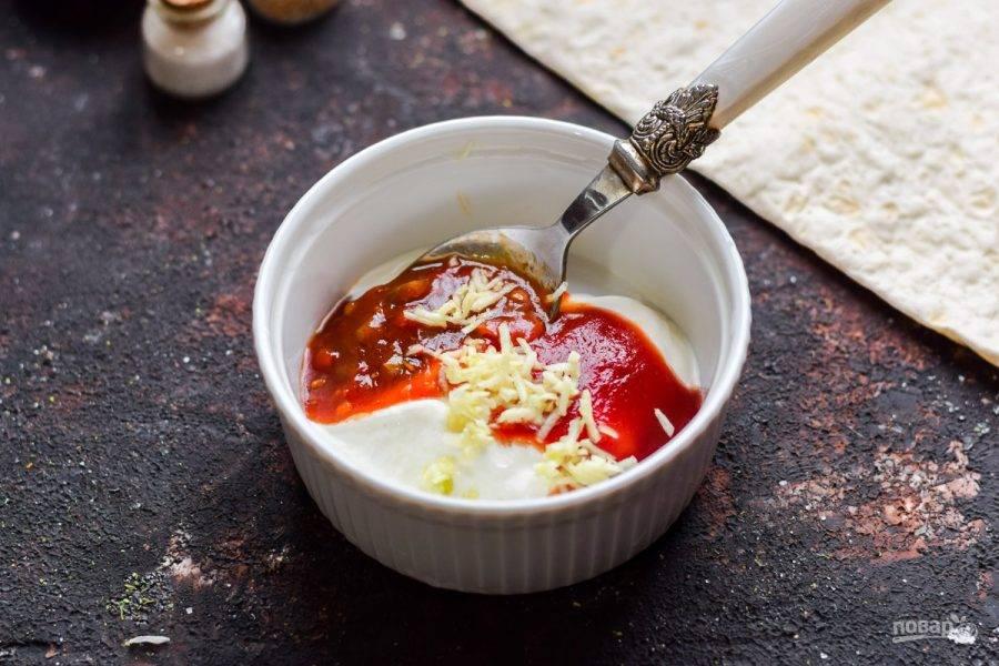 Для соуса смешайте сметану, аджику, томатную пасту и чеснок.