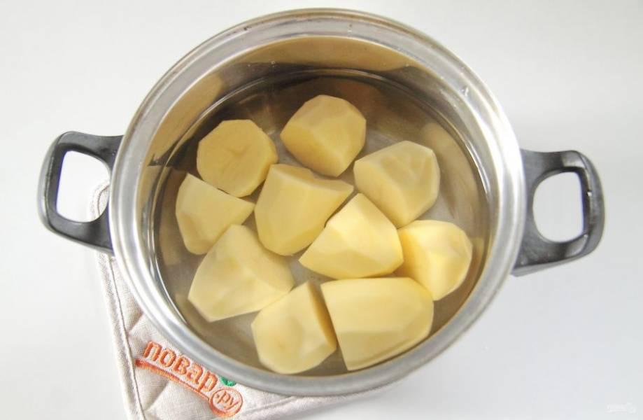 2. Картофель очистите, разрежьте на несколько частей, залейте водой, посолите и отварите до готовности.