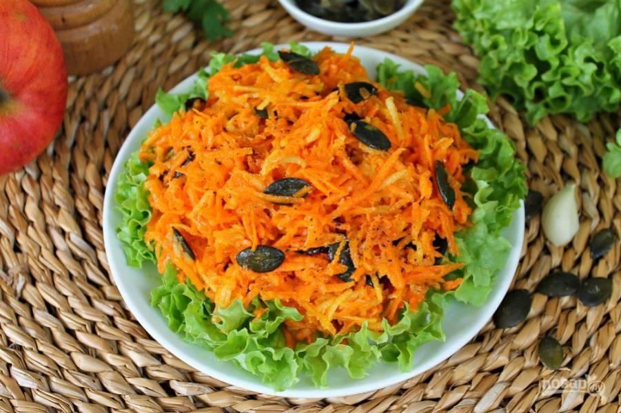"""На тарелку выкладываем листья салата, а сверху """"оранжевое чудо"""". Приятного аппетита!"""