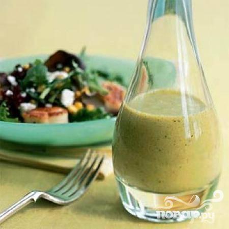 4.Использовать заправку для любых салатов, включая бобовые и фасолевые. Хранить в холодильнике не более 3-4 дней в плотно закрывающейся таре.