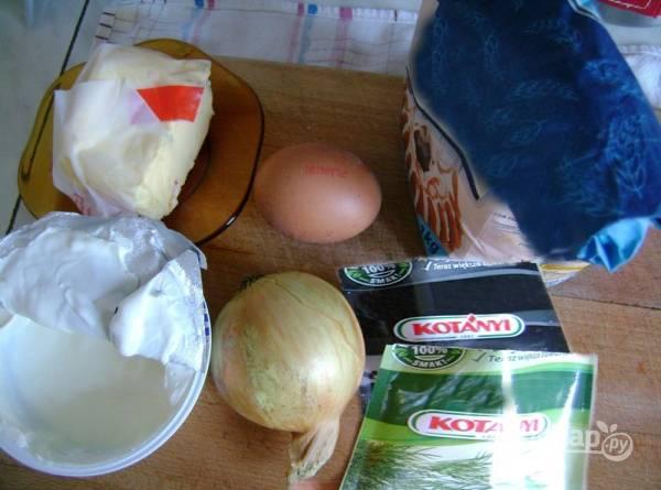 Подготовим необходимые ингредиенты для приготовления котлеты из щуки.