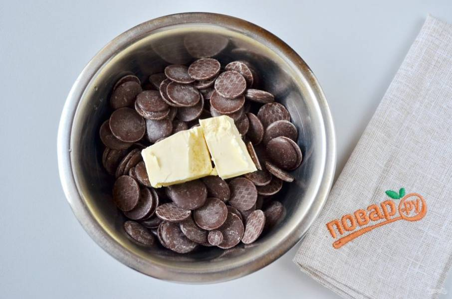 15. Масло с шоколадом растопите.