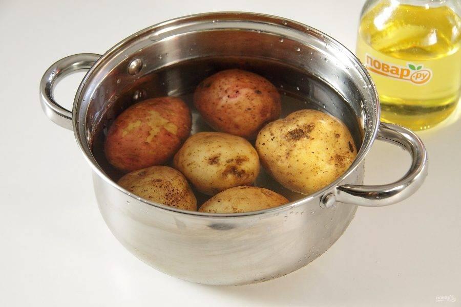 Картофель вымойте, залейте холодной водой и отварите в мундире до готовности.