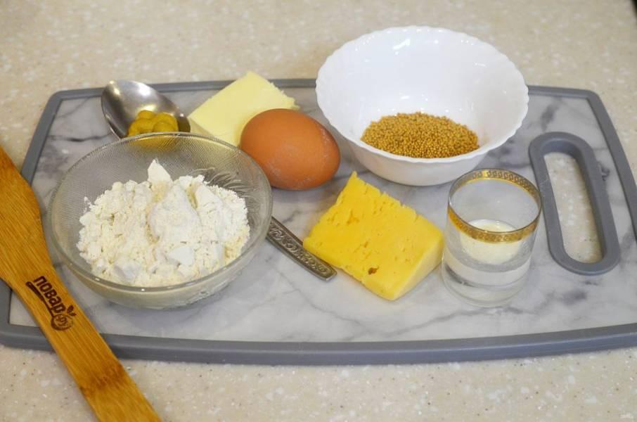 1. Подготовьте необходимые ингредиенты.
