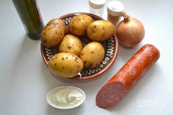 1. Первым делом вымойте и очистите картофель, подготовьте все необходимые ингредиенты.