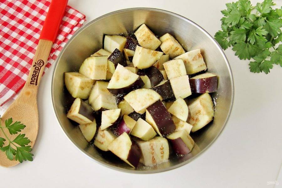 Баклажаны вымойте, обсушите и нарежьте крупными кубиками. Добавьте 0,5 ст.л. соли, перемешайте и оставьте на 20 минут.